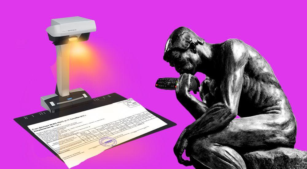 Как подключить сканер штрих кода к 1С и почему это так непросто