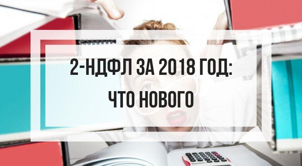 Социальная карта московской области какие льготы 2020