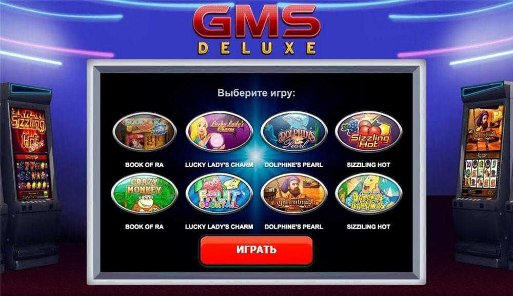 играть онлайн бесплатно флеш игры игровые аппараты без регистрации