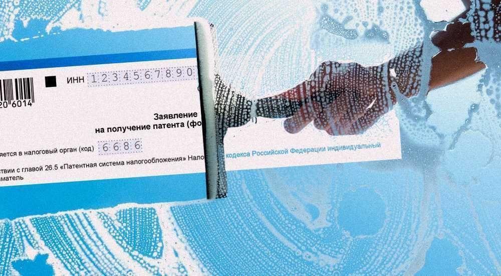 Книга учета доходов ИП на патенте — 2021