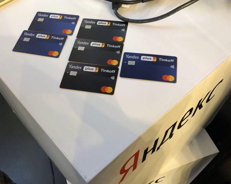 заявка на займ во все микрофинансовые организации на карту 2020