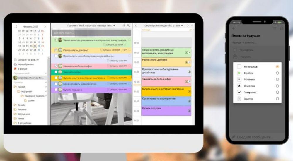 Приложение, которое поможет организовать время бухгалтера