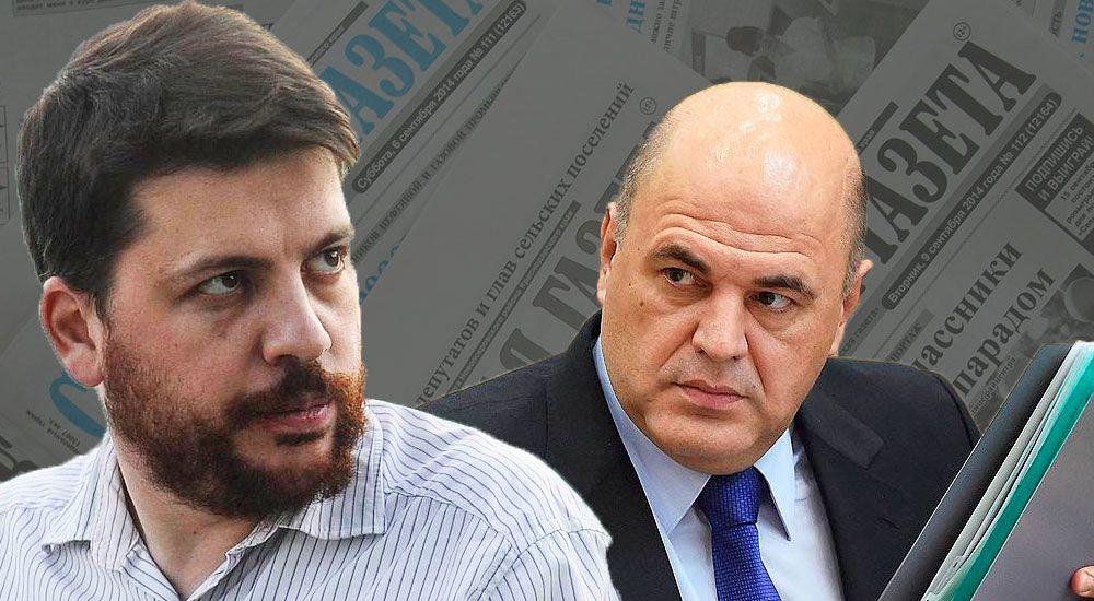 Что оппозиция знает про Мишустина-налоговика и думает о его премьерстве. Интервью Леонида Волкова для «Клерка»