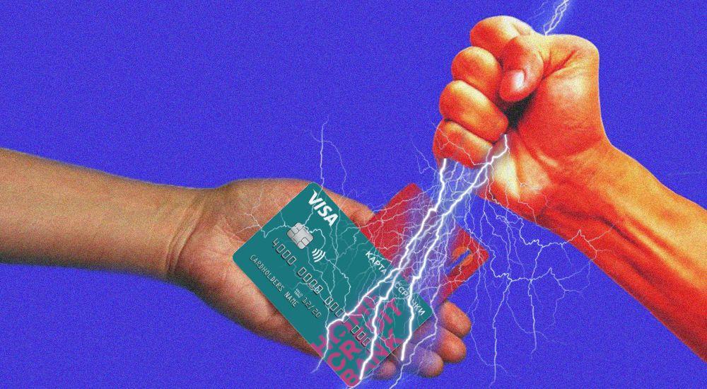 Как положить деньги на карту хоум кредит с карты сбербанка
