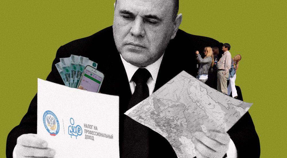 «Ночной бухгалтер». Самозанятость защищает от налоговиков. За отпуск в России будут давать деньги