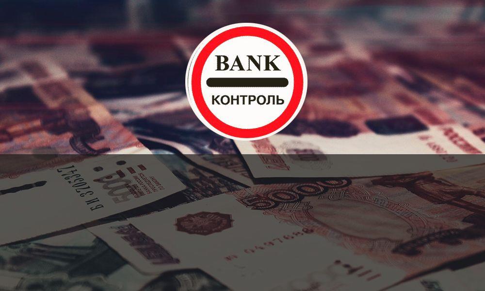 онлайн банк для ип хоум кредит сергиев посад адрес