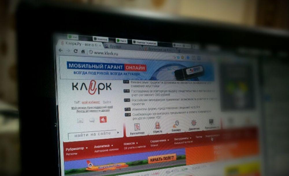 Вопрос бухгалтеру бесплатно онлайн как у перейти на енвд при регистрации ип
