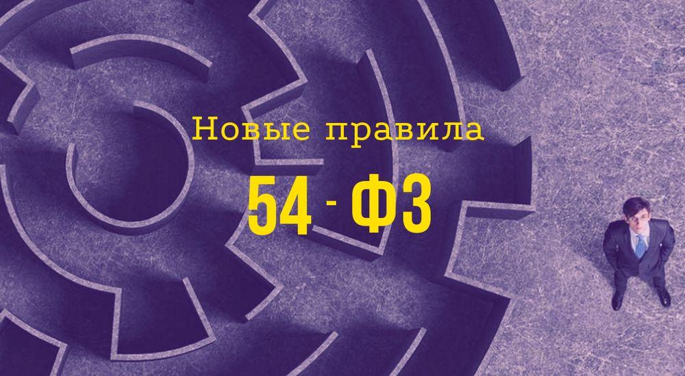 кредит наличными в челябинске онлайн заявка