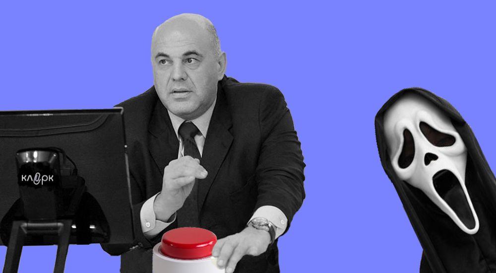 Удаление из ЕГРЮЛ реальных компаний: во что выливаются ошибки налоговиков