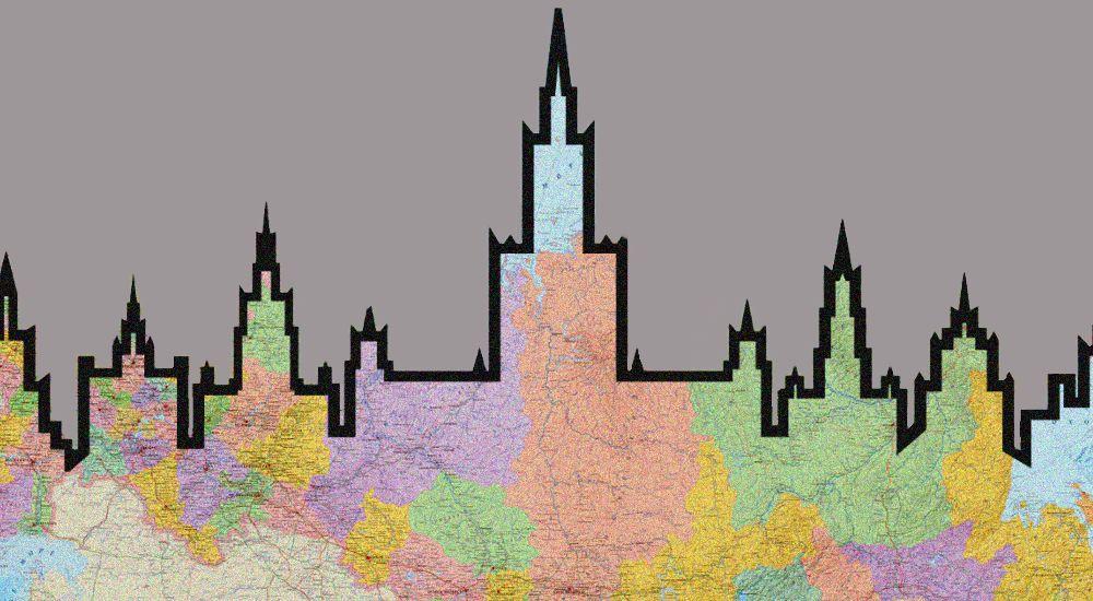 Власти решили развивать Москву и другие крупные города. О провинции снова забудут