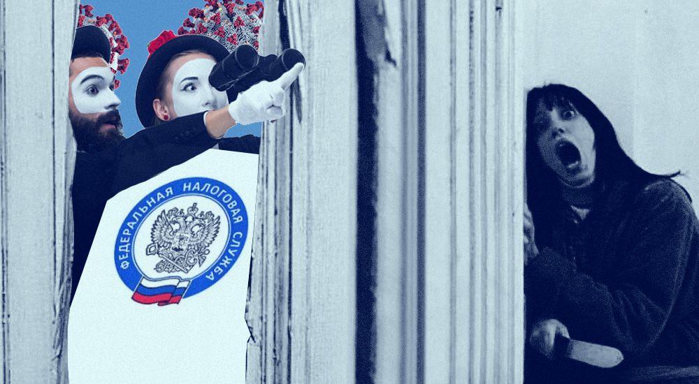 «Ночной бухгалтер». Ковид вскрыл зарплатчиков в конверте. Московский отчет на удаленных пошел в регионы