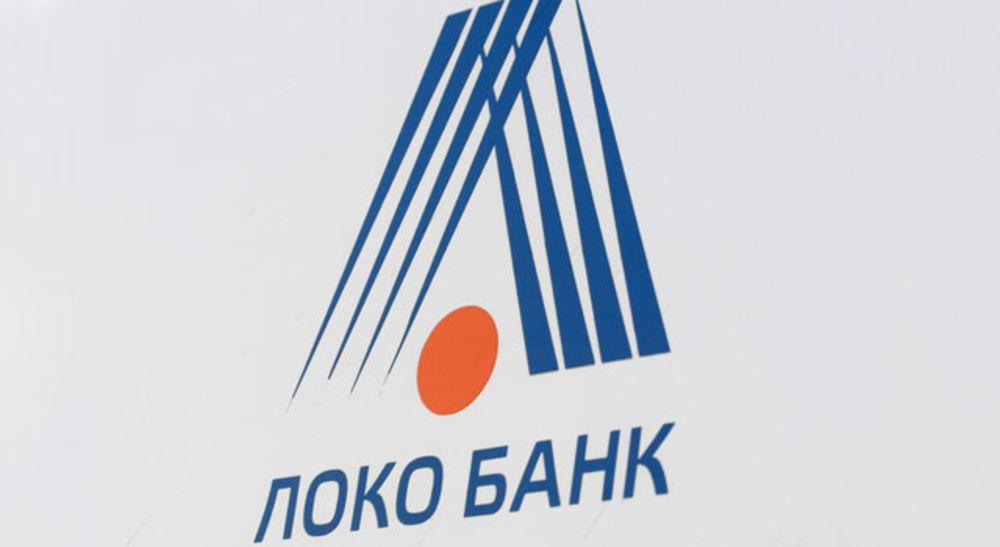 локо банк санкт петербург кредит центр займов нижний новгород личный кабинет