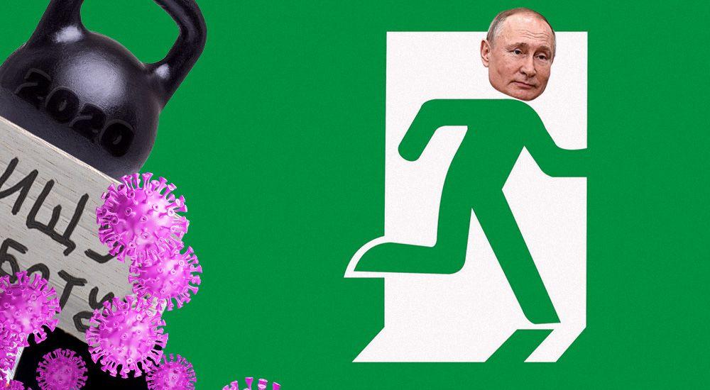 «Ночной бухгалтер». Путин не отменил изоляцию. После 12 мая ограничения снимут только избранным
