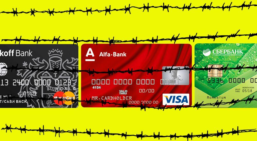 Внесудебное банкротство: что это такое?