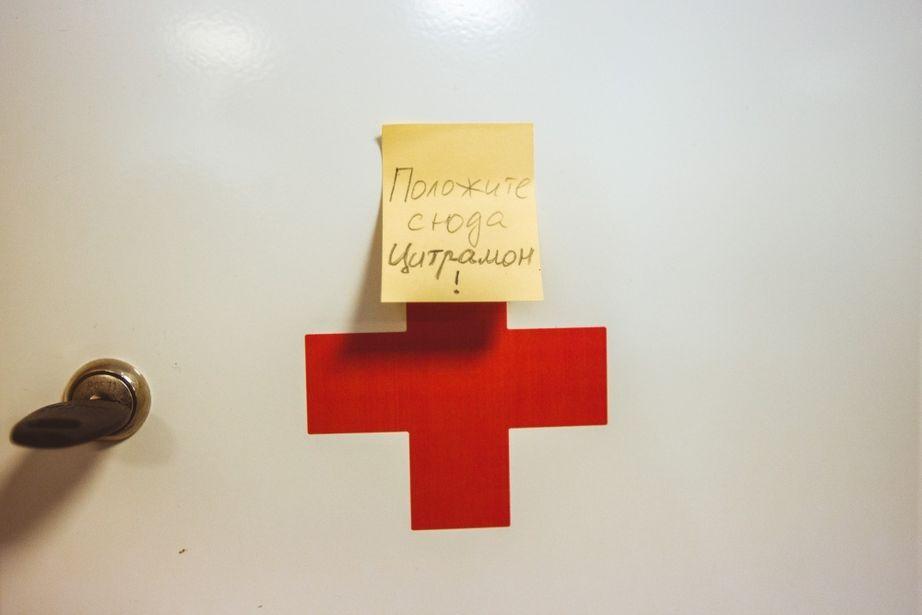 Больничные в 6 ндфл 2020 года пример заполнения