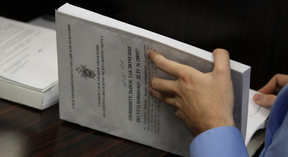 заключение договора займа является