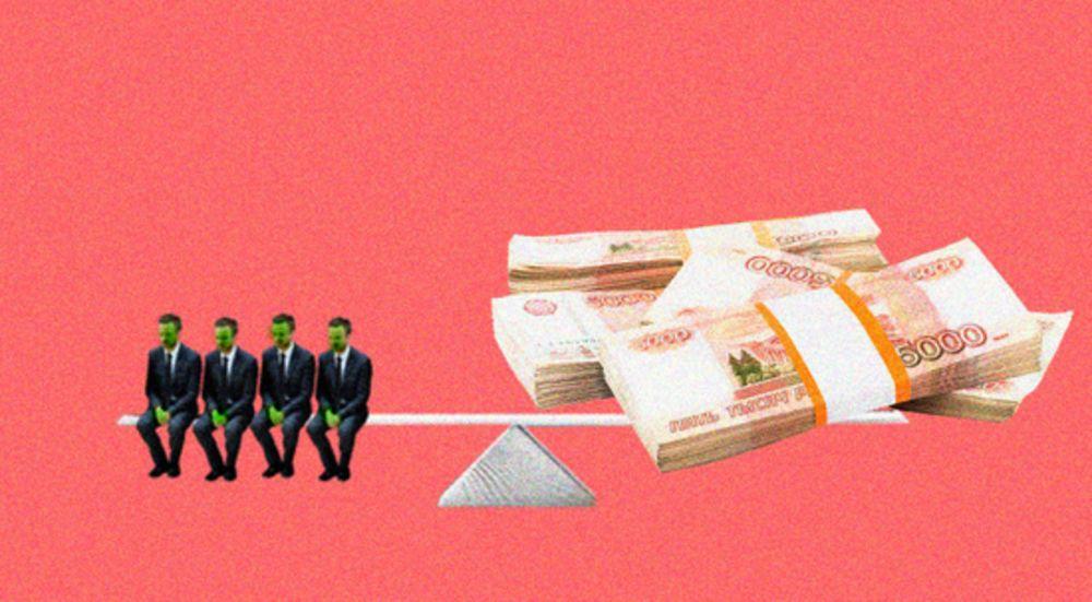 Деньги под отчет: пять главных правил и образцы заявления и приказа