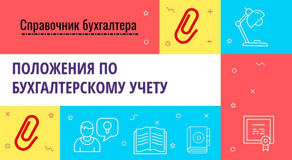 положение о рабочей программе 2019 2019