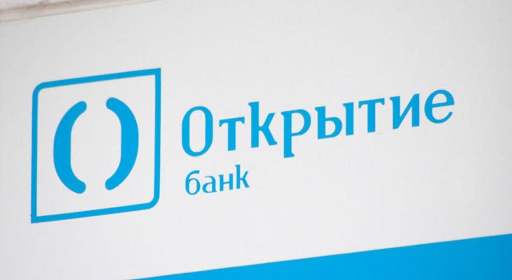 Кредитный калькулятор онлайн хоум кредит банк