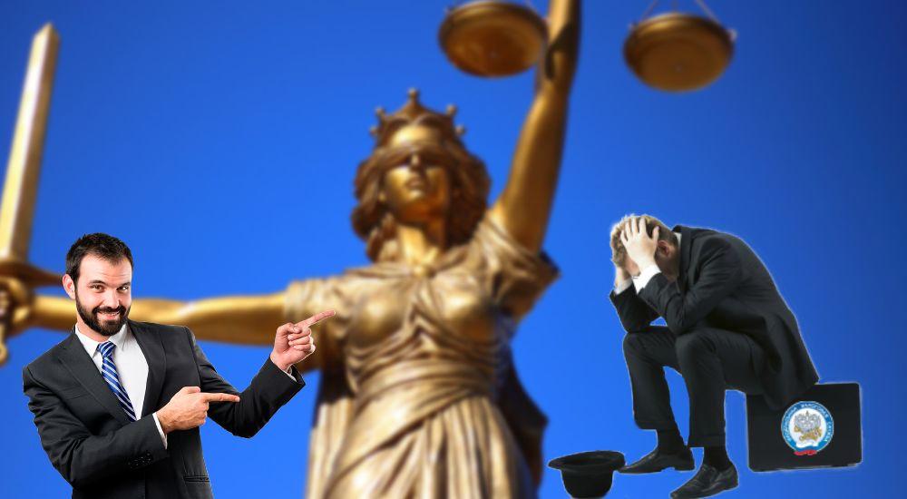 Верховный суд взаимозачел переплаты и недоимки