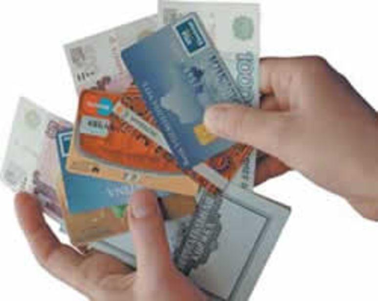аваль банк взять кредит наличными условия банка