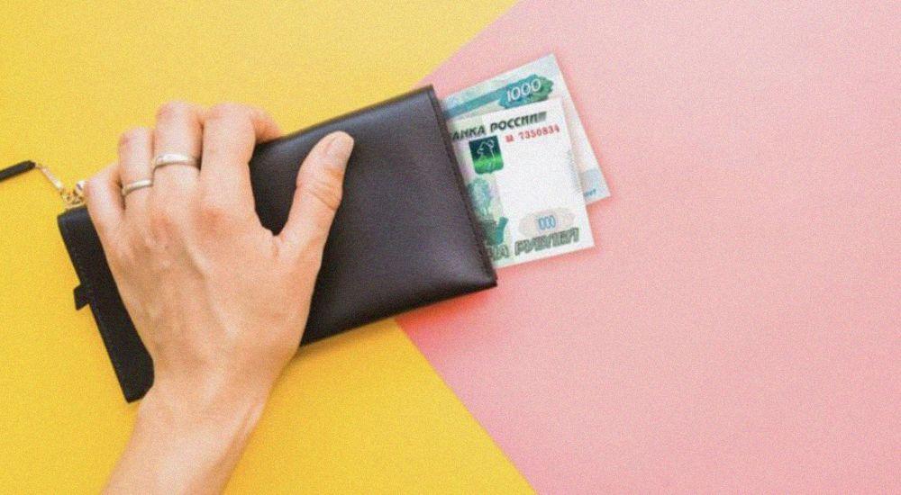 Бухгалтерский ликбез про выручку и прочие доходы