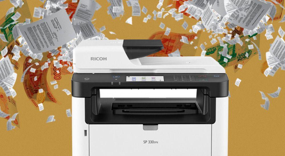 Бумажная экономия: как сократить расходы на печать?