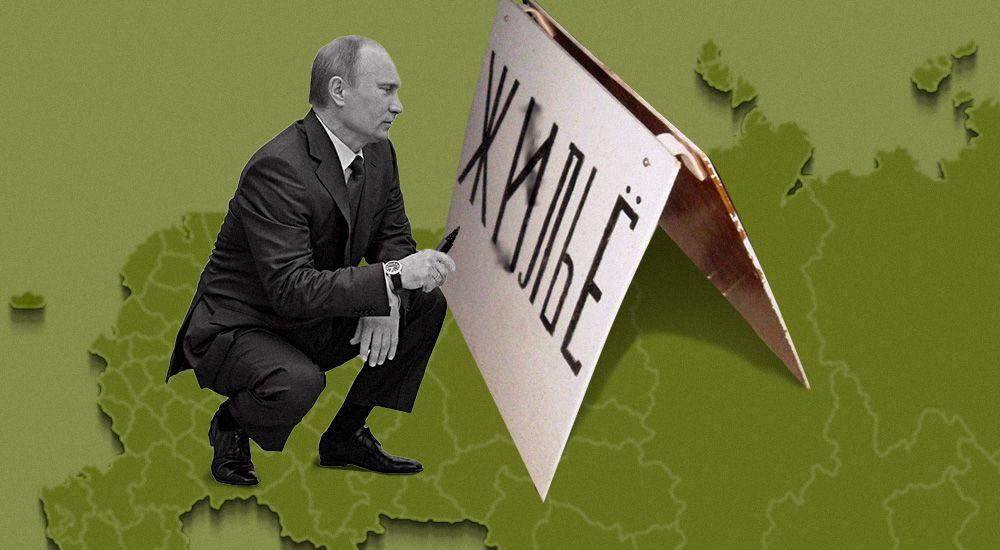 «Ночной бухгалтер». Что все-таки имел в виду Путин, говоря про квартиры народу. И причем тут опять ручка