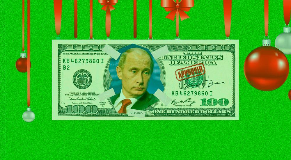Инвестору: Бежать в обменник или нет перед Новым годом