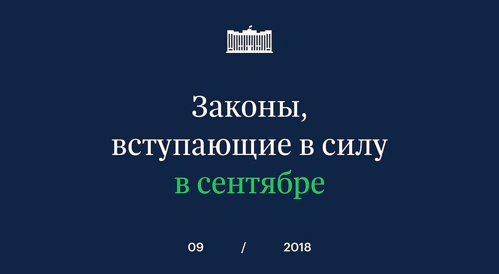 Ифнс промышленного района г.ставрополя ставки транспортного налога в 2011 году новые ставки по транспортному налогу с 01.01.2011