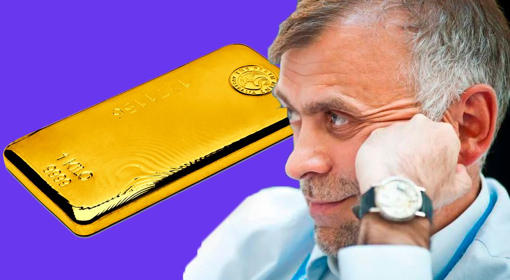 Сколько золота у нас есть и сколько нам нужно?