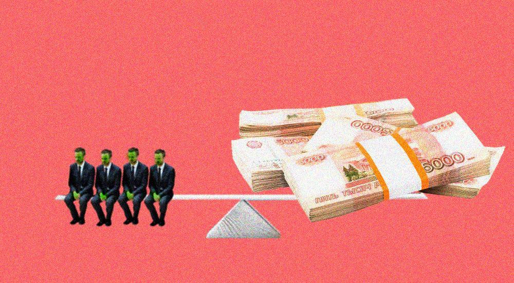 Эксперт Минфина: «Всех волнует закредитованность людей с низкими доходами»