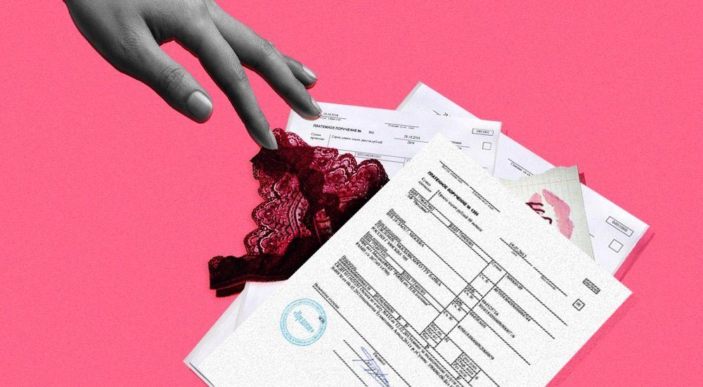 фальсификация документов в уголовном деле