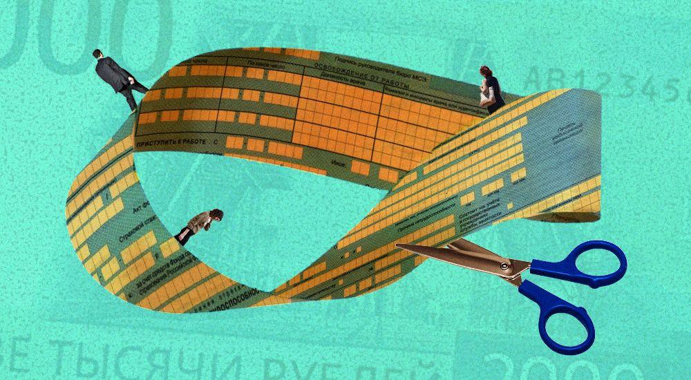 «Ночной бухгалтер». Вводится новый порядок выплаты пособий. Путин узнал про ФНС, зачем она вообще