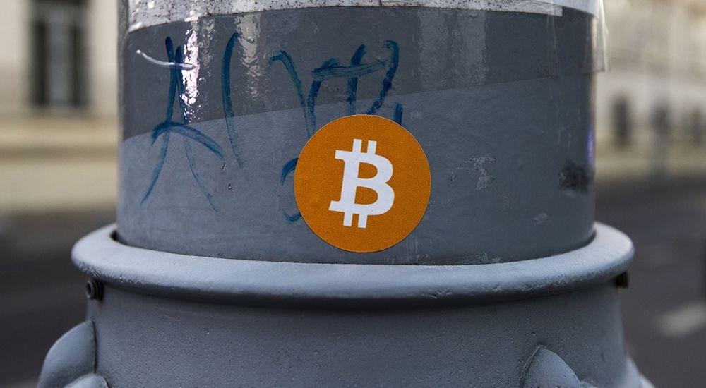 Криптовалюта, биткоин, ICO. Кто сказал, что мошенничество - это плохо?