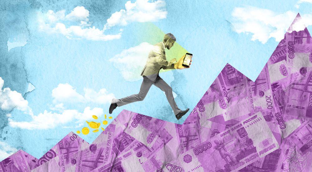Уроки для инвестора: как обращаться с паями фондов?