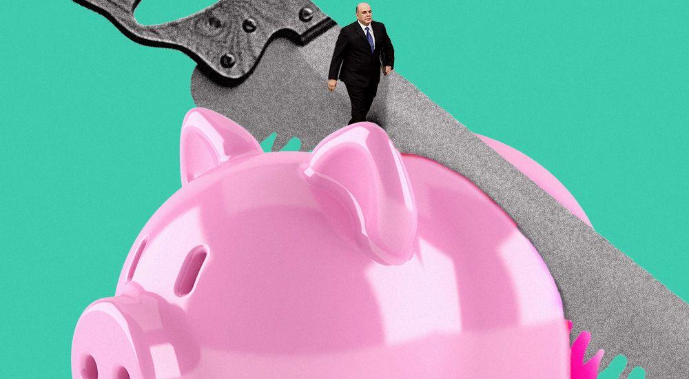 Власти хотят истребить штатных бухгалтеров