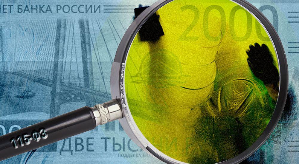 «Ночной бухгалтер». Любые операции от 600 тыс. рублей – под жесткий контроль