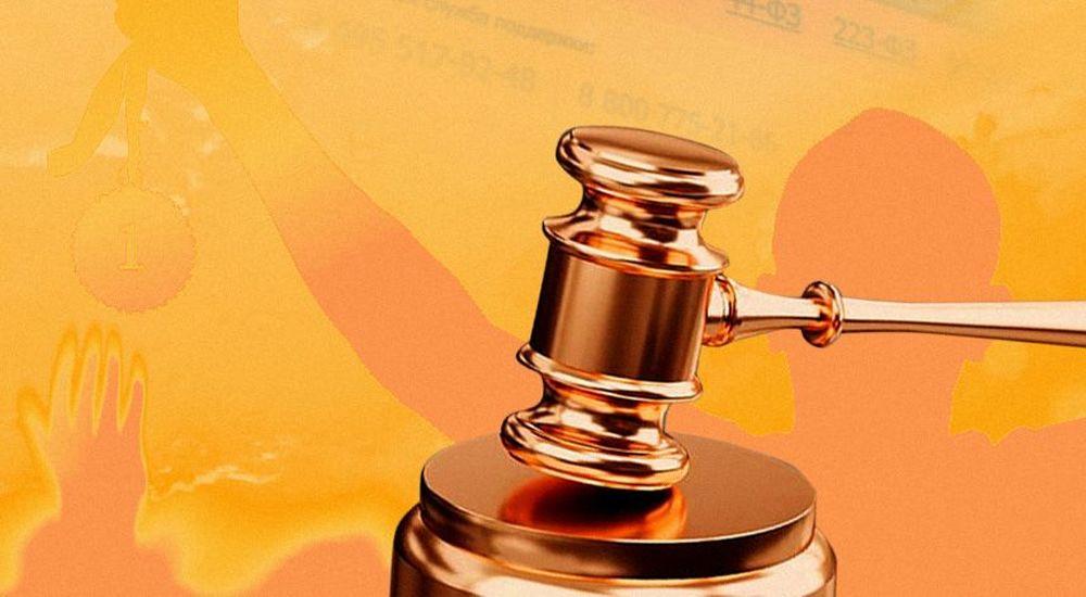Верховный Суд поддержал взыскание компенсации с налоговой в связи с принятием встречного обеспечения суд налоговая проверка
