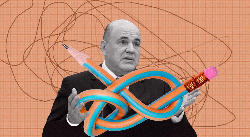 «Ночной бухгалтер». Кровь из носа: план правительства по преодолению спада экономики