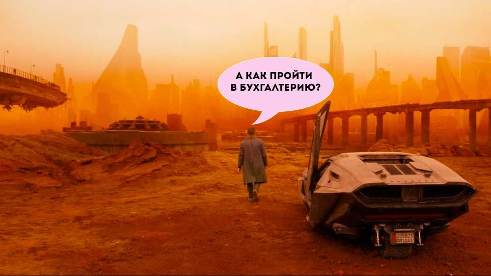 общество защиты прав потребителей алапаевск