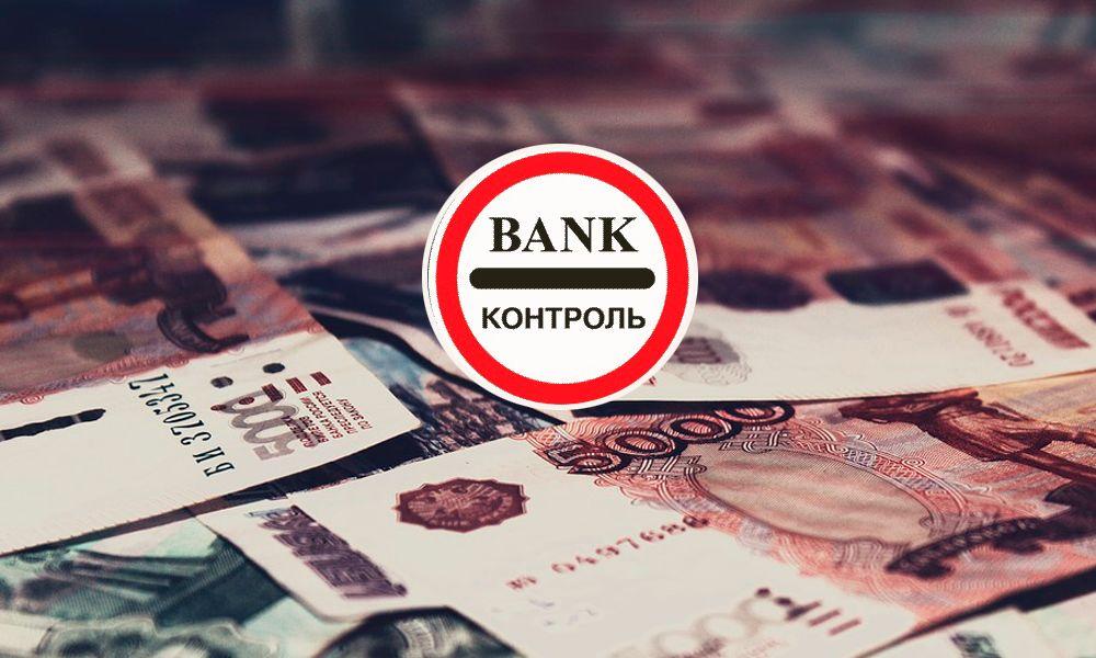 Финансирование детских пособий волгоградская область