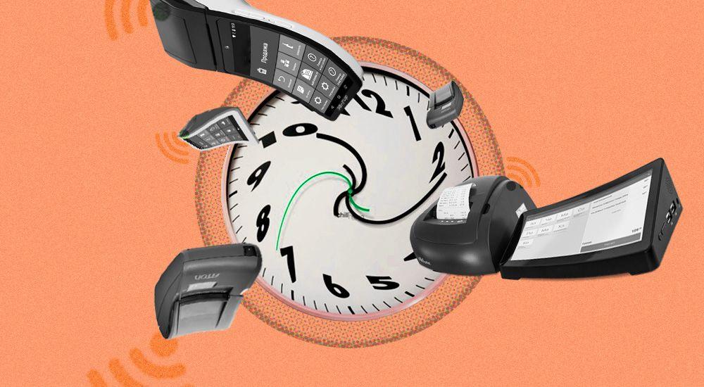 Подглядывать, подслушивать, мониторить: новый законопроект о том, как налоговики будут проверять ККТ