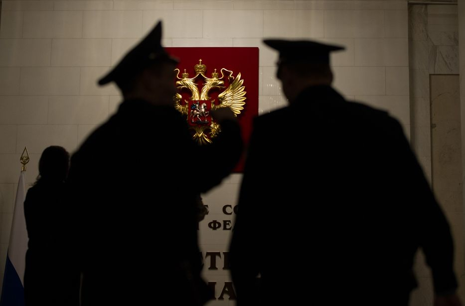 226 фз о войсках национальной гвардии скачать бесплатно
