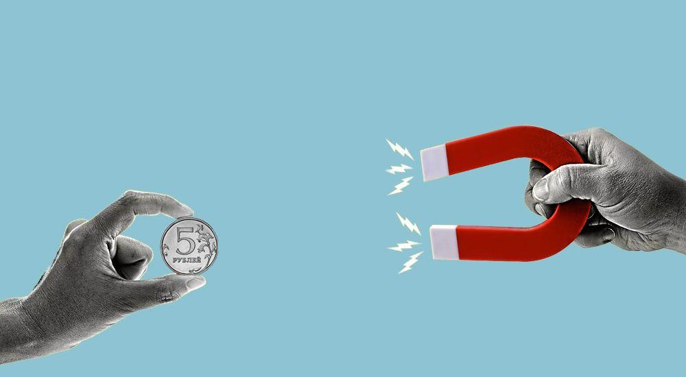 Как получить кредит на зарплату сотрудникам
