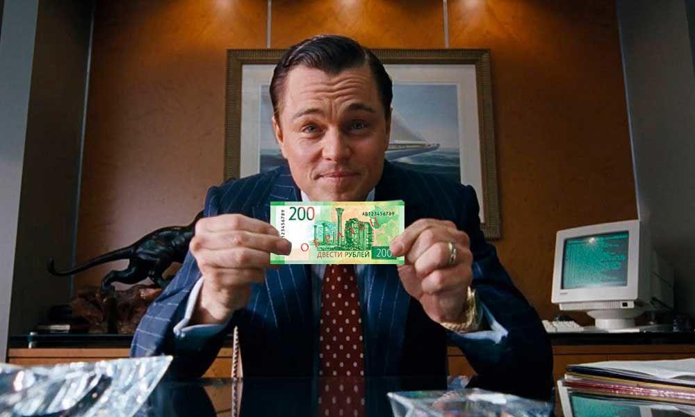 Четыре схемы обналичивания денег через ИП и ООО. Почему не взлетел