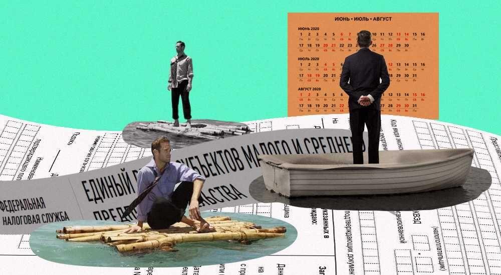 «Ночной бухгалтер». Пролетая над реестром МСП – многие ИП не попадут! Выпуск про так себе главбухов