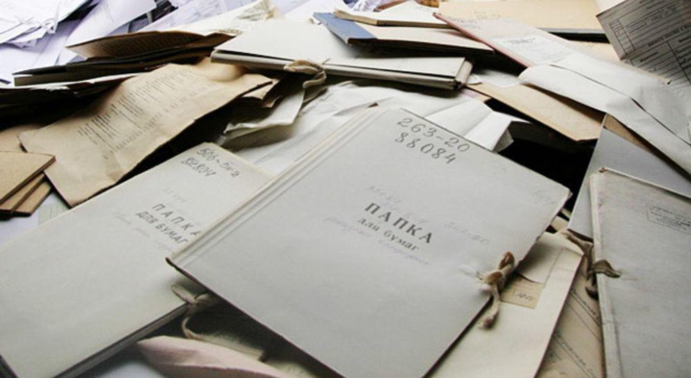 Ведение бухгалтерского учета прием макулатуры у населения пункты приема макулатуру ижевск