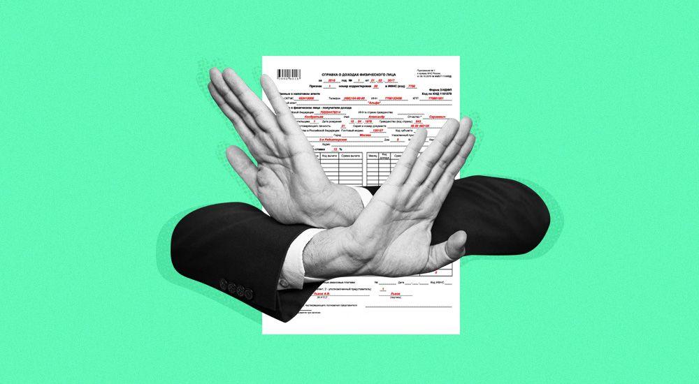Грядет революция в рассылке налоговых уведомлений физлицам. Забудьте про бумагу