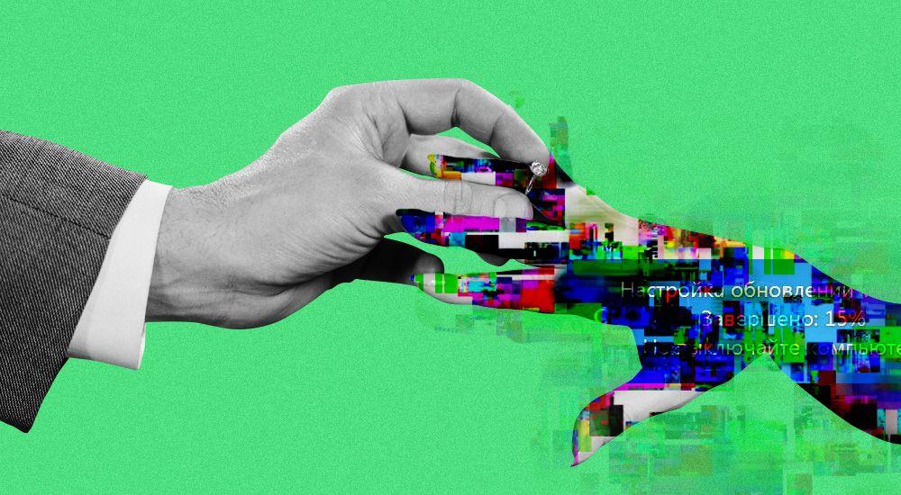 Поправки о цифровых правах вступили в силу